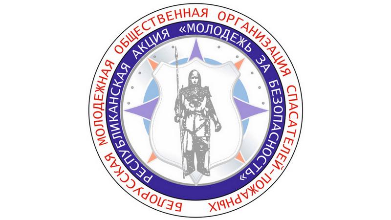 23 сентября в республике стартует акция «Молодежь за безопасность»