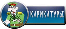 karik_0x0.png